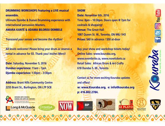 Kouraba Festival Poster